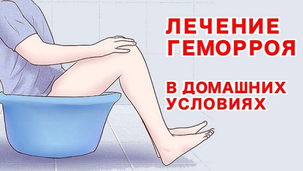Геморрой кровотечение в домашних условиях